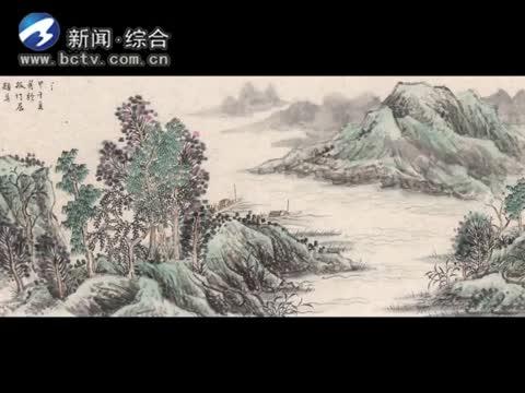8月30日 相约黑土地(上)