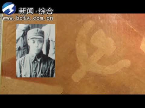 《夏尚志》第三集 寻找组织