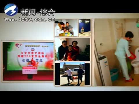 《德润鹤乡 感动白城》之《孝老爱亲》—杜惠影