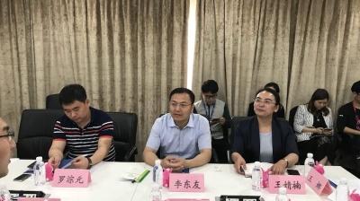 集安市赴上海景域  国际旅游运营集团参观考察