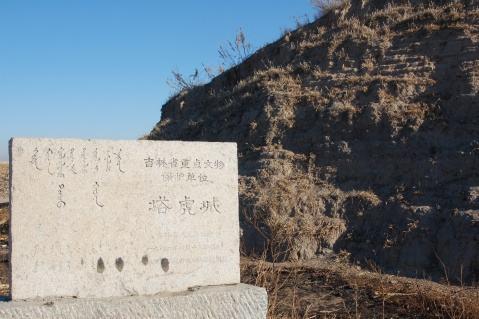 八郎镇塔虎城旅游区