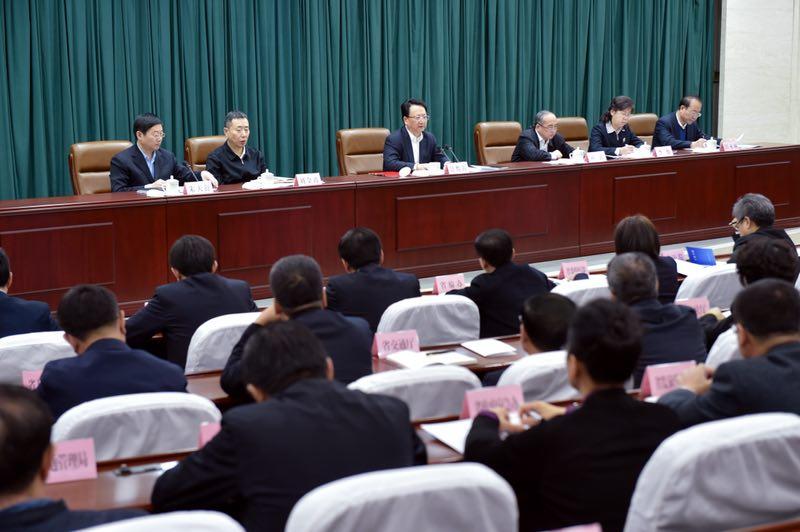 省安委会召开2018年第二次全体(扩大)会议 增强红线意识 坚决扛起责任 切实保障人民群众生命财产安全