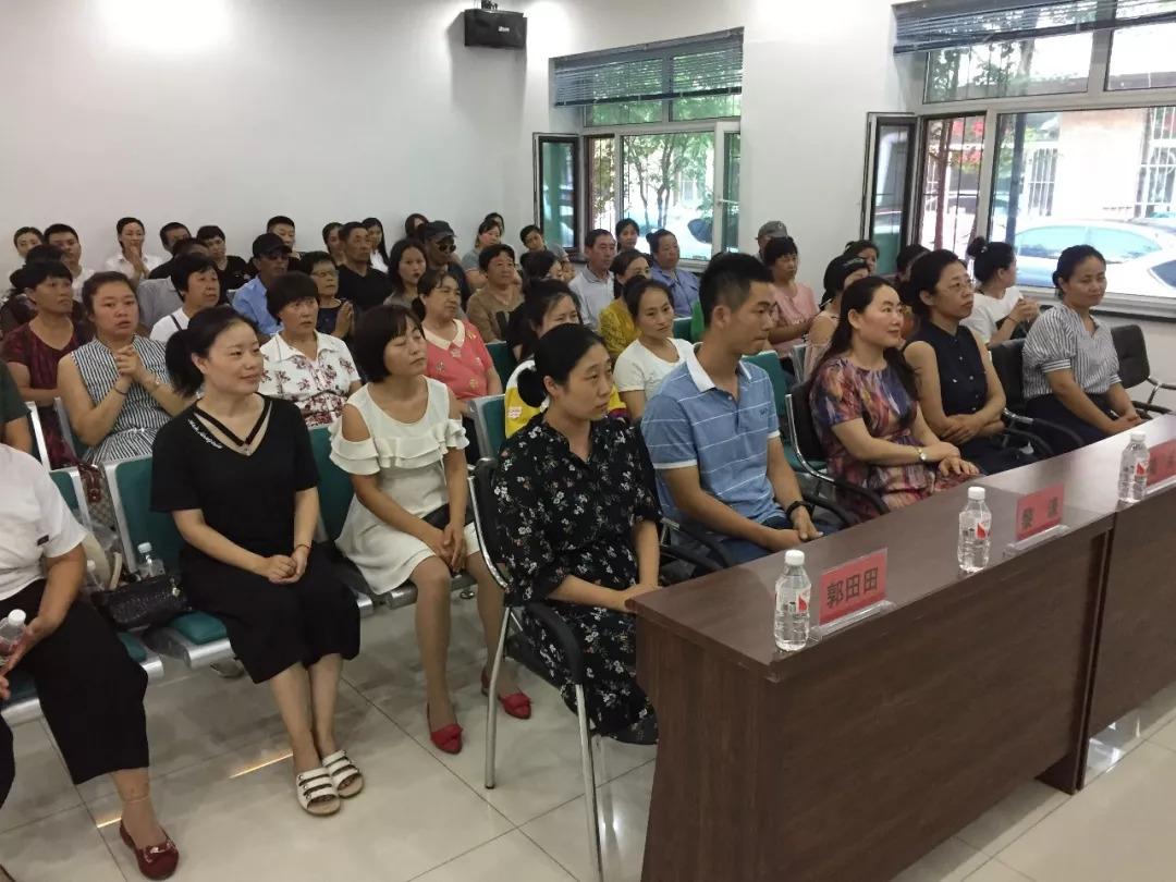 前郭县妇联举办家庭教育知识讲座