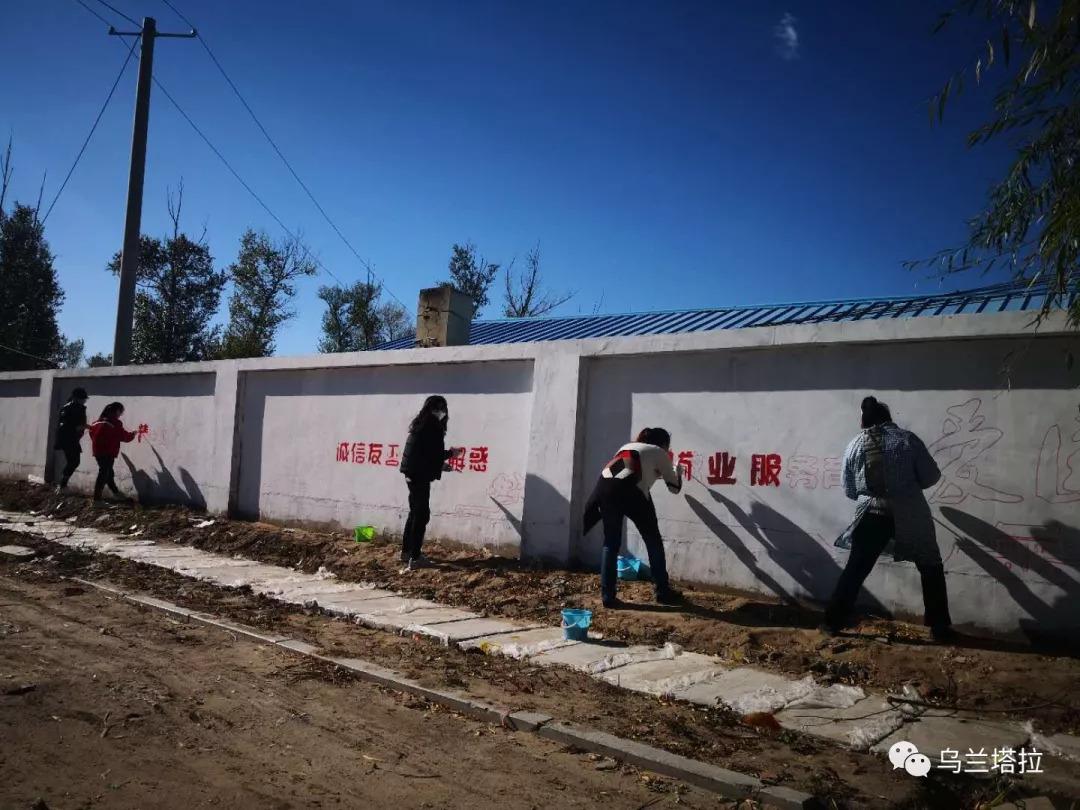 乌兰塔拉乡中心小学绘制文化墙传播正能量